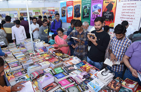 Swami Vivekanand National Book Fair