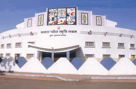 Sardar Smriti Bhavan Photo 2
