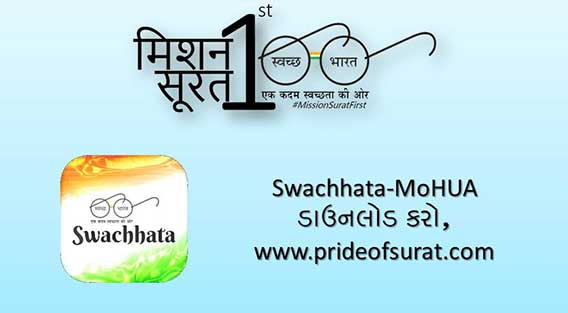 The Swachhata-MoHUA - Download App